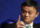 Jack Ma: Tips Buat Kamu Para Startup