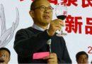 Jack Ma Bukan Lagi Orang Terkaya China, Siapa Penggantinya?